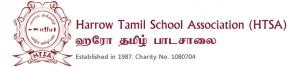 Harrow Tamil School Association logo